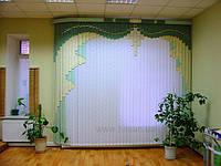 Жалюзи мультифактурные в Украине производство под заказ покупателя