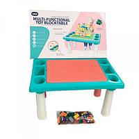Детский игровой столик с крышкой конструктором 669-15 Столик песочница детская с крышкой, фото 1