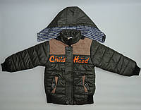 Куртка демисезонная на мальчика (104-116 ) рост