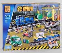 Конструктор LION KING Cities Грузовой поезд 180027 (Lego City 60052), 959 дет