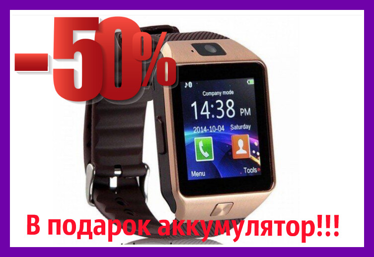 Смарт часы DZ09 Золото Original Smart Watch Смарт часи DZ09 Смарт-часы Smart Watch Acor DZ-09 Умные часы
