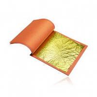 Пищевое золото листовое 90*90 10шт.Украина - 01420