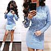 Платье мини вязаное с узором и рукавом шерсть, фото 5