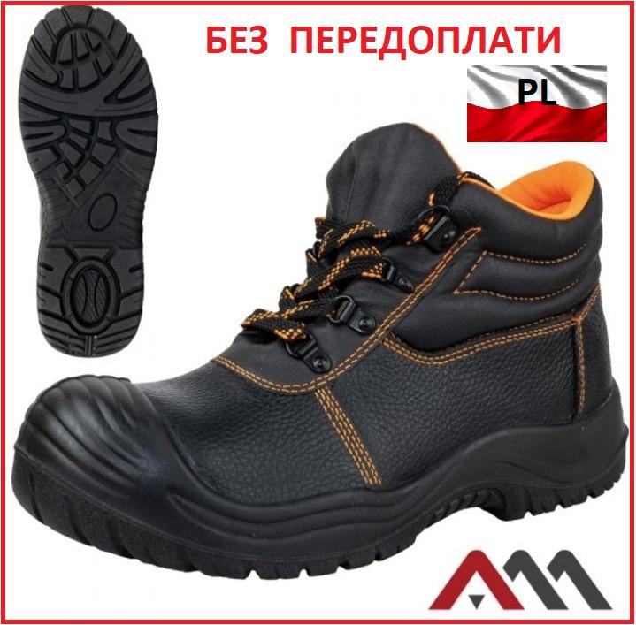 Ботинки рабочие с мет носокм  PHOENIX