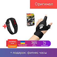 DreamTon - перчатка с подсветкой | перчатка с LED подсветкой | перчатка фонарик