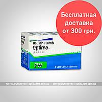 Контактные линзы Optima FW. РАСПРОДАЖА! -4.0 (1 шт.) -6,5 (2 шт.)