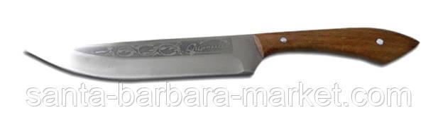 "Нож ""Спутник"" кухонный ""270 Б"" с прит. 270х28мм (ножи кухонные)"