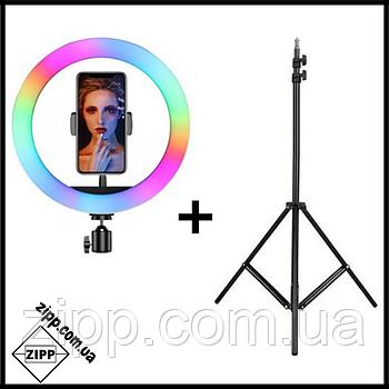 Кільцева світлодіодна LED лампа RGB-260 26см Різнобарвна з держателем USB управління на проводі + Штатив