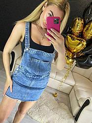 Комбінезон джинсовий зі спідницею на лямках з кишенею синій джинс