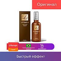 30 мл. Liftensyn - Спрей-сыворотка от морщин (Лифтенсин)