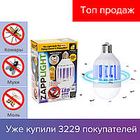 ОРИГИНАЛ! ZAPP LIGHT - светодиодная лампа ночник-убийца для комаров и мошек, 2 режима