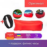 Надувной лежак шезлонг диван мешок матрас NEWstyle | Ламзак Сумка для переноски | Красный