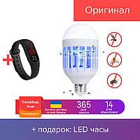 LED лампа приманка | уничтожитель для насекомых мух, комаров Zapp Light PS