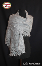 Женский серый пуховый плантин Эдита, фото 3
