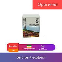 200 гр. Bestseller - Органический зерновой чай для похудения (Бестселлер)