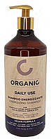 Organic Шампунь энергетический для ежедневного применения, 1000 мл