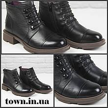 Женские кожаные демисезонные ботинки Egga WX198-1 black черные на шнуровке ,весна-осень. 36 - 41 р.