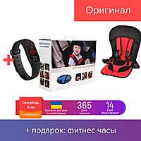 Портативное бескаркасное детское автокресло Multi Function Car Cushion № K12-106 красное