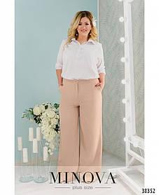 Широкие женские брюки бежевого цвета из креп костюмки,  большого размера 48-50,52-54,56-58