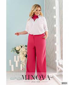 Яркие широкие женские брюки малинового цвета с высокой талией,  большого размера 48-50,52-54,56-58,