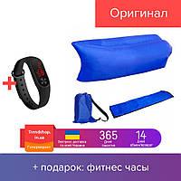Диван мешок надувной матрас | надувной шезлонг-мешок водонепроницаемый Ламзак синий