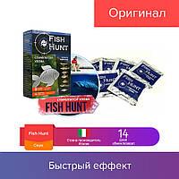 7 саше FISH HUNT | активатор клёва, стимулятор улова для всех видов рыб, приманка (Фиш Хант) PS
