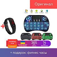 Беспроводная клавиатура с тачпадом и подсветкой | мини пульт (аэромышь) для Smart TV, Mini Keyboard I8 LED