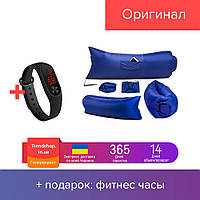 Диван мешок надувной матрас | надувной шезлонг-мешок Ламзак темно-синий №7
