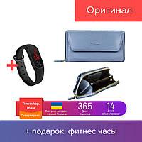 Женский кошелек-клатч | сумка с ремешком-цепочкой | портмоне Wallerry 5509 Голубой