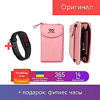 Женский кошелек | женский клатч | сумочка | кошелек | портмоне Wallerry ZL8591 розовый