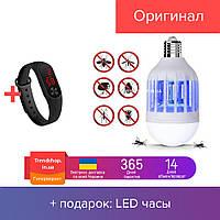 Лампа против насекомых | приманка для насекомых светодиодная от комаров и мух Zapp Light PS