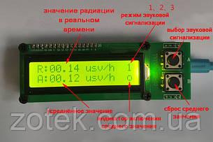 Дозиметр BR-10, счётчик Гейгера, измеритель радиационного излучения, радиометр