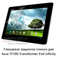 Глянцевая защитная пленка на Asus TF700 Transformer Pad Infinity