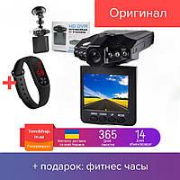 Автомобильный видеорегистратор DVR 2.5 LCD | авторегистратор 198 HD