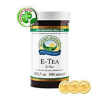 Е-чай НСП NSP (E-Tea)