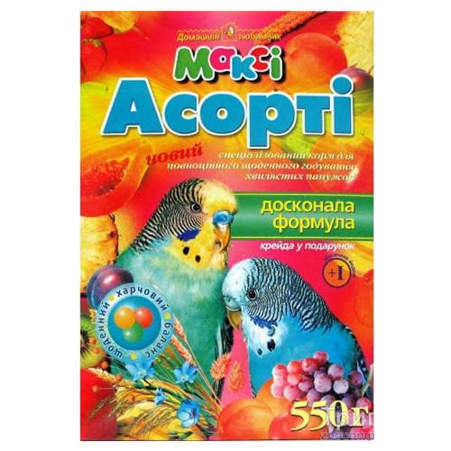 Максі корм для папуг асорті 550 г