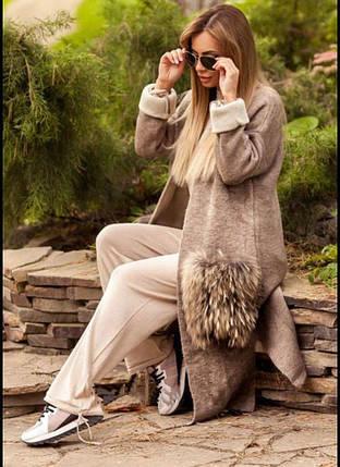 Стильное пальто кардиган с карманами из меха енота, фото 2