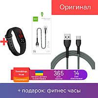 Шнур для зарядки | кабель | переходник | адаптер | зарядка Type-C USB GOLF GC-74 кабель Чёрный