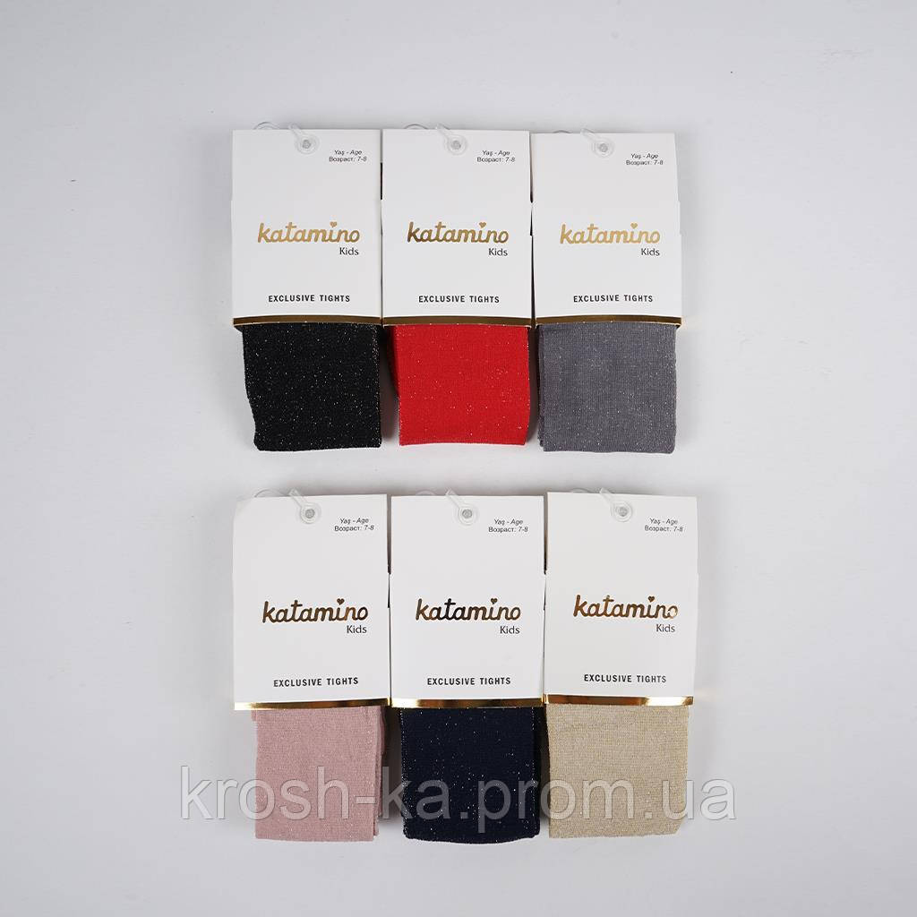 Колготы для девочки капроновые красные,чёрные,бежевые люрикс Multi (3-11)л Katamino Турция K62010