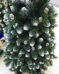 Искусственная ель КАРПАТСКАЯ с с шишками Классика 180 см, фото 2