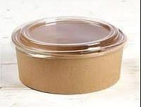 Бокс салатный 1000 мл с кр. Екокрафт PAPER CUPS