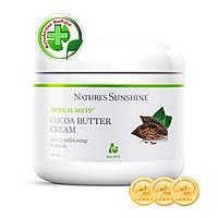 Крем з маслом какао NSP НСП (Cocoa Butter Cream) для особи і тіла