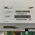 Матрица LTN156HL01 (1920*1080) Full HD матовая Сервисный оригинал с разборки, фото 2