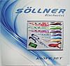 Набор металлических ножей Sollner TW3460