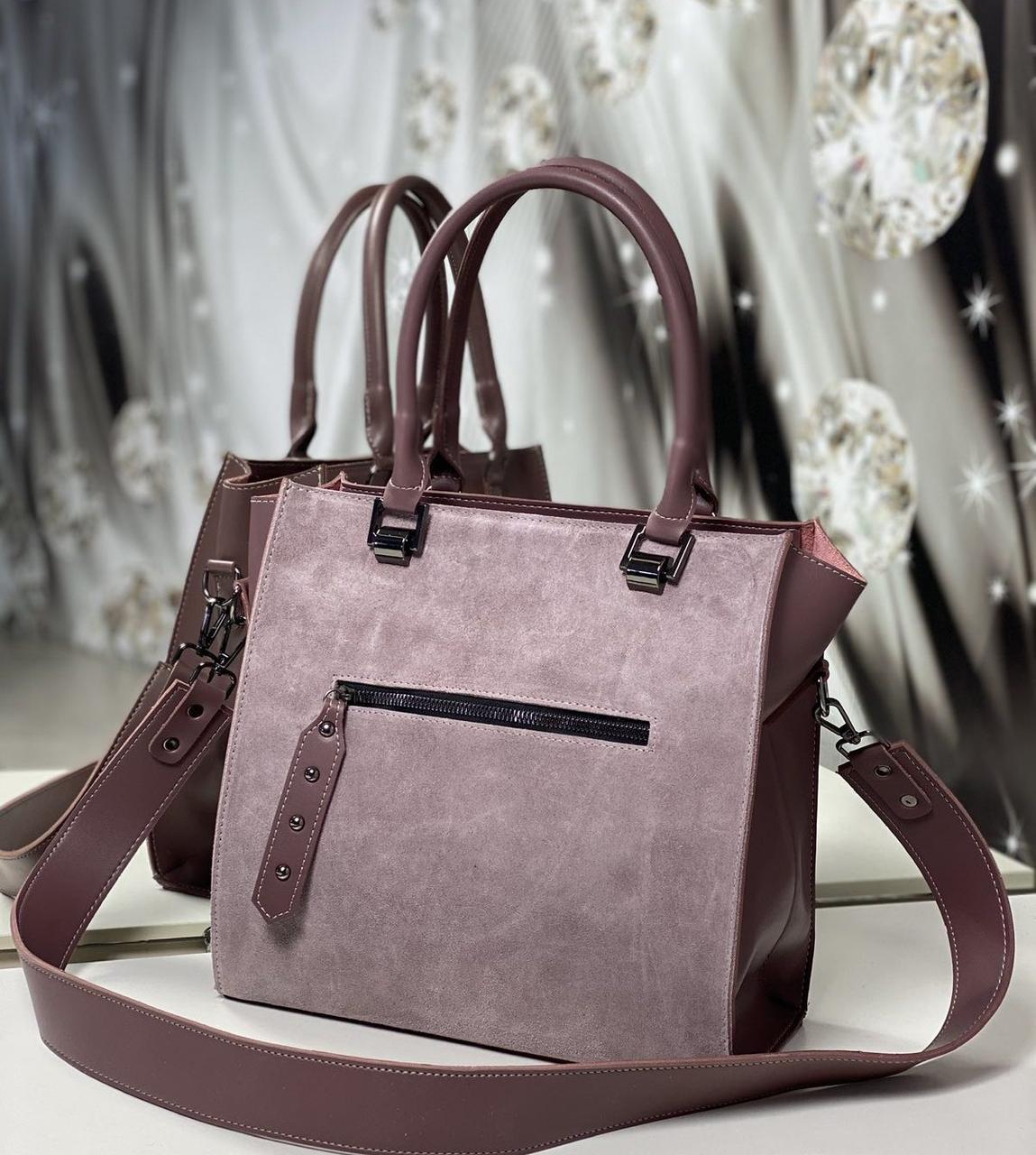 Замшевая женская сумка комбинированная модная небольшая квадратная стильная темная пудра замша+экокожа
