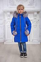 Пальто на зиму для девочек, фото 1