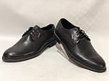 Туфли мужские кожаные BASTION (Бастион) на шнурках Черные, фото 5