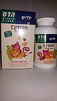 Детский витаминный комплекс для повышения иммунитета с витамином С 75 шт, фото 1