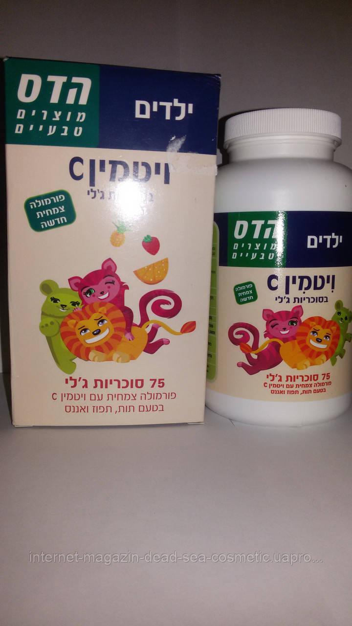 """Детский витаминный комплекс для повышения иммунитета с витамином С 75 шт - Интернет-магазин """"DEAD SEA Cosmetic"""" в Кривом Роге"""