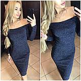 Жіноче плаття мод 0200,5 кольорів,Розмір - 42-44, 44-46 , Тканина - Ангора Софт, фото 4